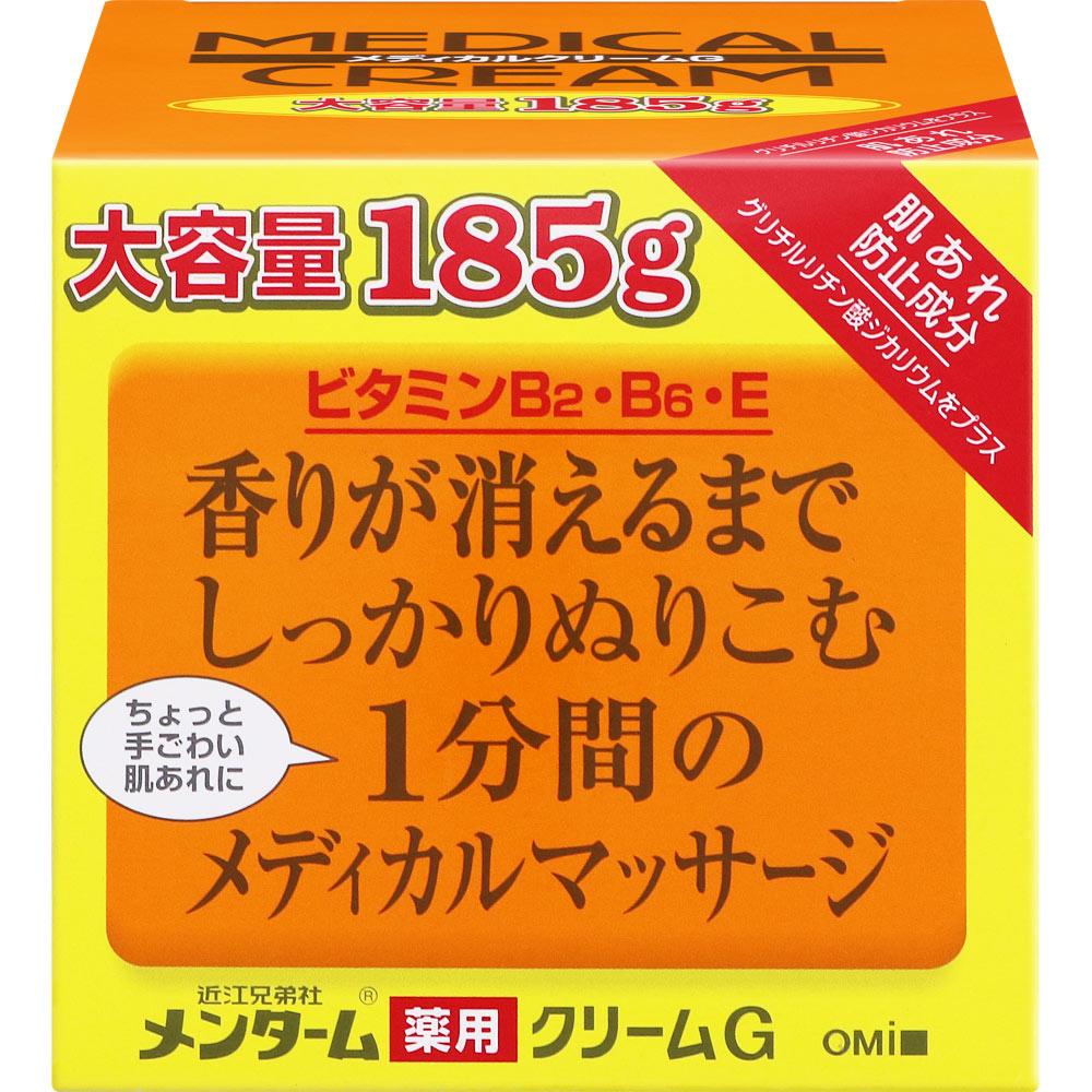 メディカルクリームG 185g (医薬部外品)