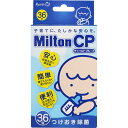 杏林製薬 Milton CP 36錠
