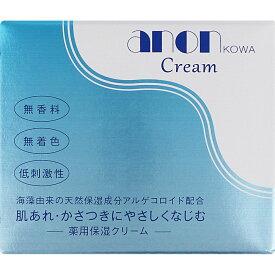 興和 アノンコーワクリーム 160g (医薬部外品)