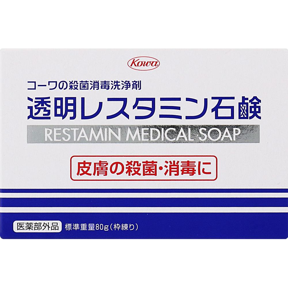 透明レスタミン石鹸 80g (医薬部外品)