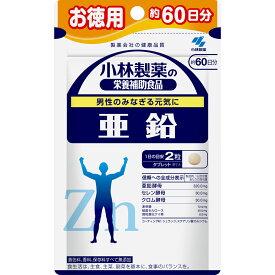 小林製薬 小林製薬の栄養補助食品 亜鉛<お徳用60日分> 120T