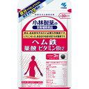 小林製薬 小林製薬の栄養補助食品 ヘム鉄 葉酸 ビタミンB12 90粒