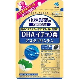 小林製薬 小林製薬の栄養補助食品 DHA イチョウ葉 アスタキサンチン 90粒