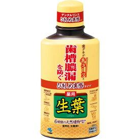 小林製薬 ひきしめ生葉液 330ml (医薬部外品)