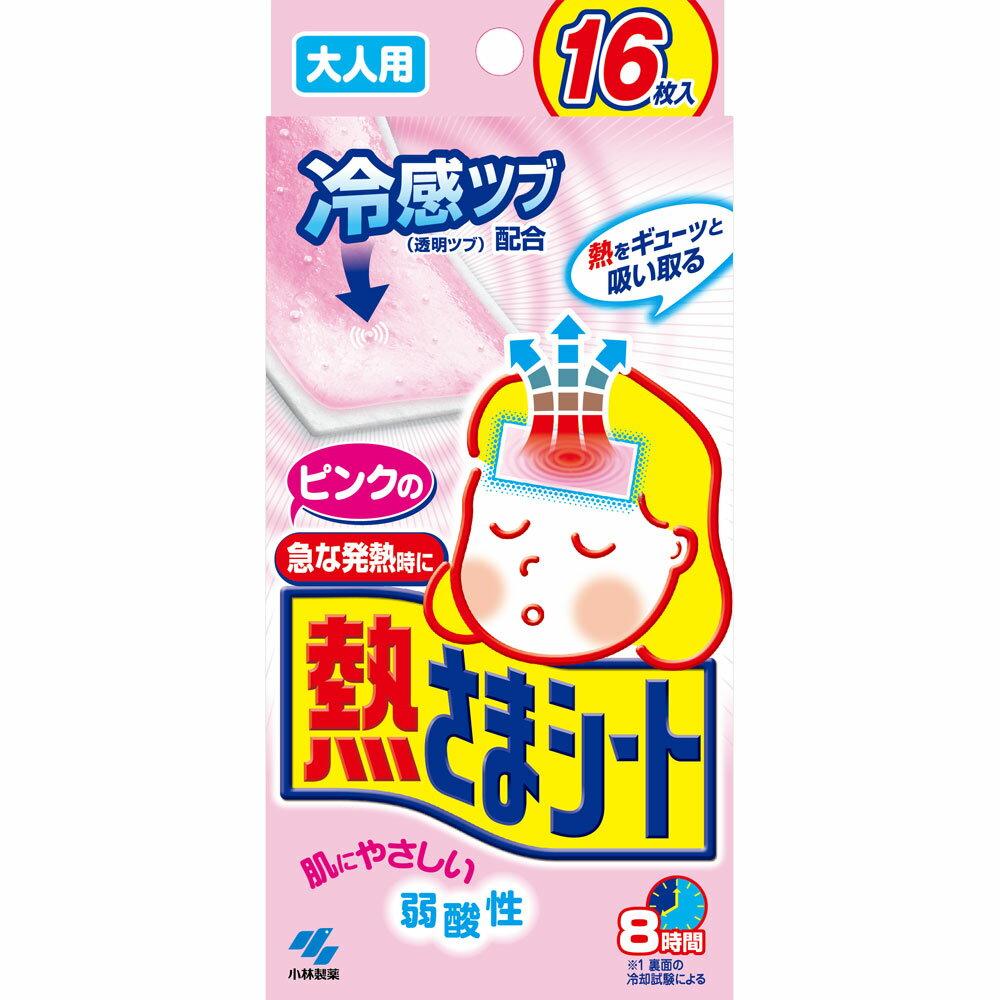 小林製薬 ピンクの熱さまシート 大人用 12+4枚