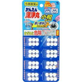 小林製薬 かんたん洗浄丸 小粒タイプ 6錠×8