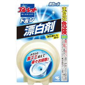 小林製薬 ブルーレット ドボン 洗浄漂白剤 120g