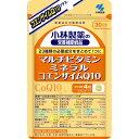 小林製薬 小林製薬の栄養補助食品 マルチビタミン ミネラル コエンザイムQ10 120錠