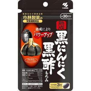 小林製薬 小林製薬の栄養補助食品 熟成黒にんにく 黒酢もろみ 90粒