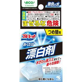 小林製薬 ブルーレットおくだけ 洗浄漂白剤 つめ替用 25g