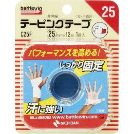 ニチバン バトルウィン テーピングテープ 非伸縮タイプ 25mm幅 CH−25F