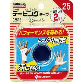 ニチバン バトルウィン テーピングテープ 非伸縮タイプ 25mm幅 2ロール _