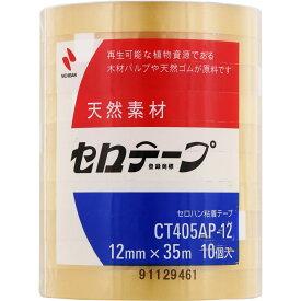 ニチバン セロテープ 大巻 業務用タイプ AP−12