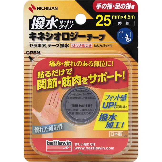 ニチバン バトルウィン セラポアテープ 撥水 25mm幅 25MMX4.5M