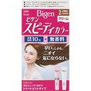ホーユー ビゲン スピーディカラー クリーム 2 より明るいライトブラウン 40G+40G(医薬部外品)
