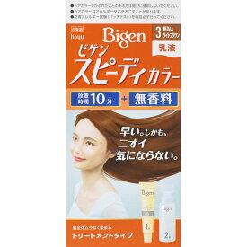 ホーユー ビゲン スピーディカラー 乳液 3 明るいライトブラウン 40G+60ML (医薬部外品)
