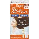 ホーユー ビゲン スピーディカラー 乳液 4 ライトブラウン 40G+60ML(医薬部外品)
