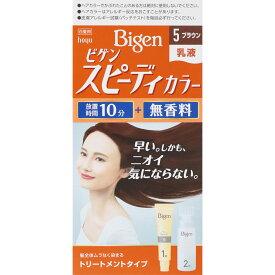 ホーユー ビゲン スピーディカラー 乳液 5 ブラウン 40G+60ML (医薬部外品)