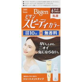 ホーユー ビゲン スピーディカラー 乳液 6 ダークブラウン 40G+60ML (医薬部外品)