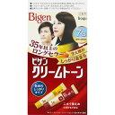 ホーユー ビゲン クリームトーン 7G 自然な黒褐色 40g+40g (医薬部外品)