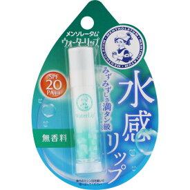 ロート製薬 メンソレータム ウォーターリップ(無香料) 4.5g