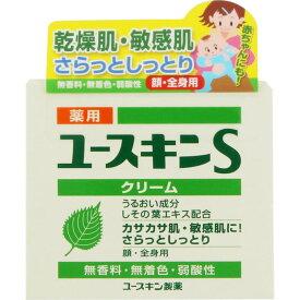 ユースキン製薬 薬用ユースキンS クリーム 70g (医薬部外品)