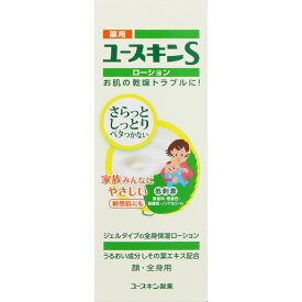 ユースキン製薬 薬用ユースキンSローション 150ml (医薬部外品)
