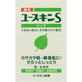 ユースキン製薬 薬用ユースキンS ソープ 90g (医薬部外品)