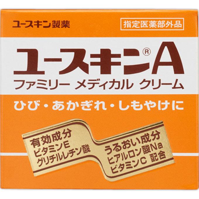 ユースキンA 120g (医薬部外品)