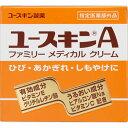 ユースキン製薬 ユースキンA 120g (医薬部外品)