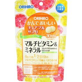 オリヒロプランデュ かんでおいしいチュアブルサプリ マルチビタミン&ミネラル 120粒