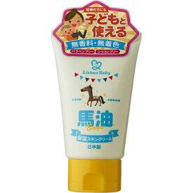 アイスタイル(株) リシャン 馬油ベビークリーム 100G