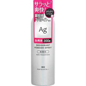 MK 薬用デオドラントスプレー 無香料 200g (医薬部外品)【point】