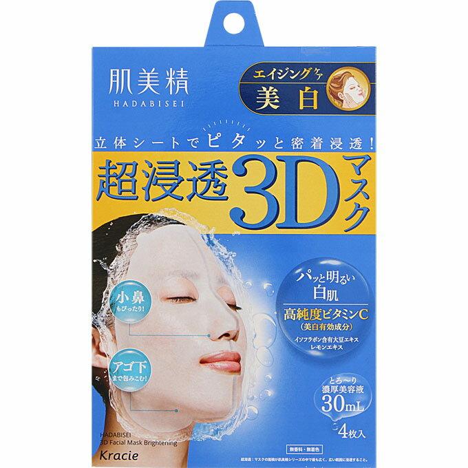 クラシエホームプロダクツ 肌美精 超浸透3Dマスク エイジングケア(美白) 4枚 (医薬部外品)