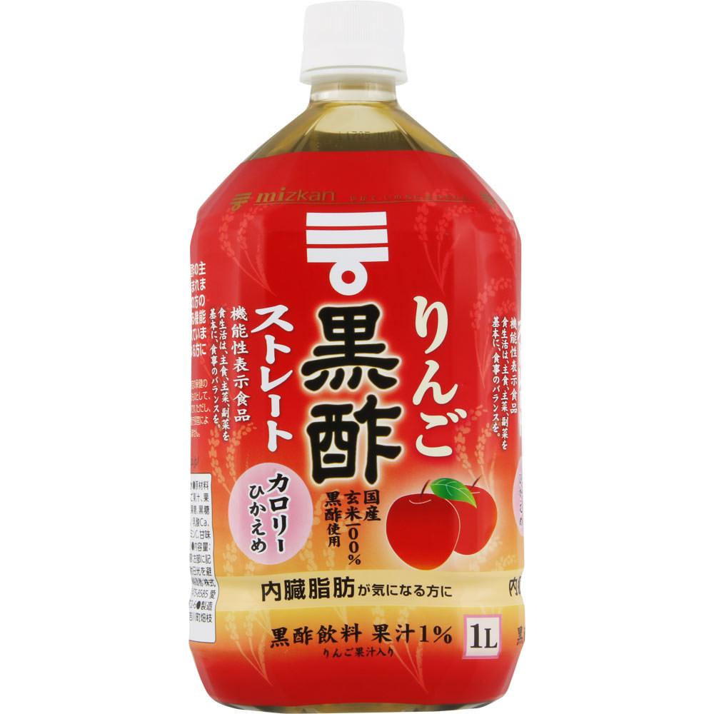 ミツカン りんご黒酢 ストレート 1000ml