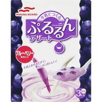 ぷるるんデザートブルーベリー(果肉入り)