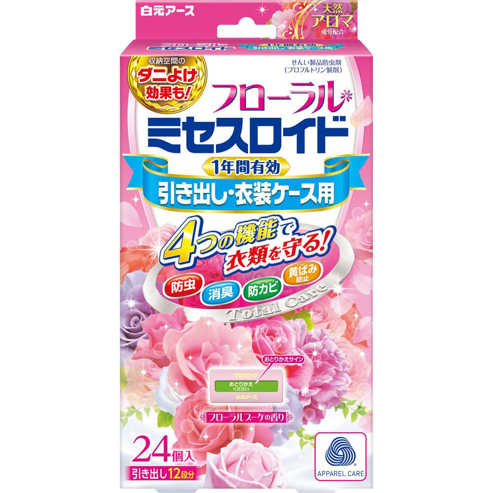 白元アース フローラルミセスロイド引き出し用 1年 フローラルブーケの香り 24個