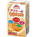 森永乳業 エンジョイクリミール みかん味 125ml