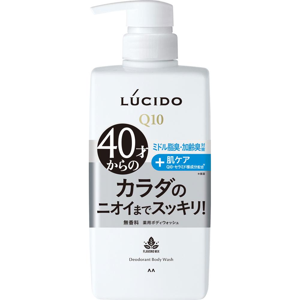 マンダム ルシード 薬用デオドラントボディウォッシュ 450ml (医薬部外品)