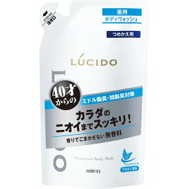 マンダム ルシード 薬用デオドラントボディウォッシュ つめかえ用 380ml (医薬部外品)【point】