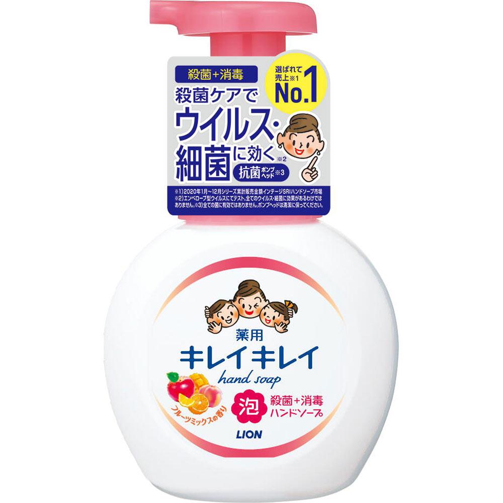 ライオン キレイキレイ 薬用泡ハンドソープ フルーツミックスの香り ポンプ 250ml (医薬部外品)