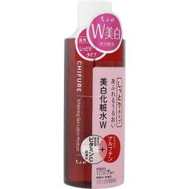 ちふれ化粧品 美白化粧水W しっとりタイプ 180ml