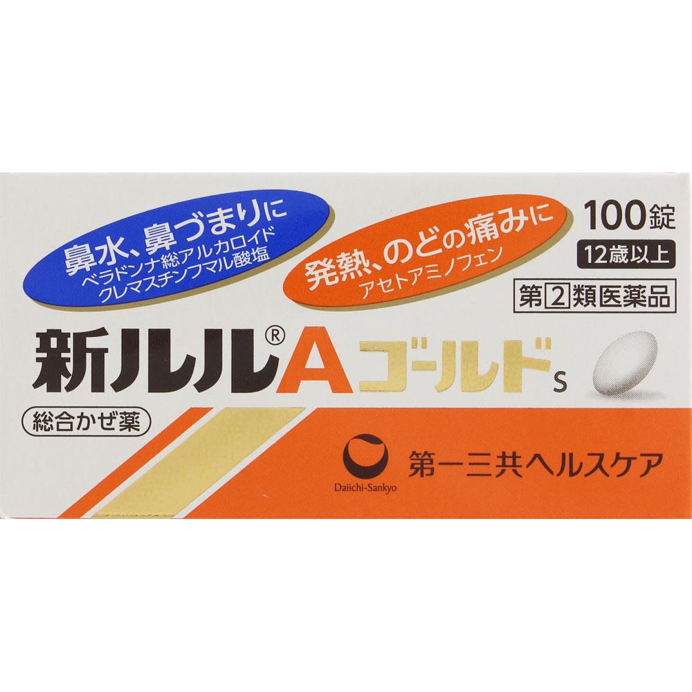 【第(2)類医薬品】第一三共 新ルルAゴールドs 100錠
