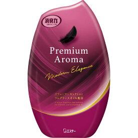エステー お部屋の消臭力 Premium Aroma モダンエレガンス 400ML