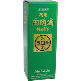 【第2類医薬品】陶陶酒製造 薬用陶陶酒銭形印 720ml