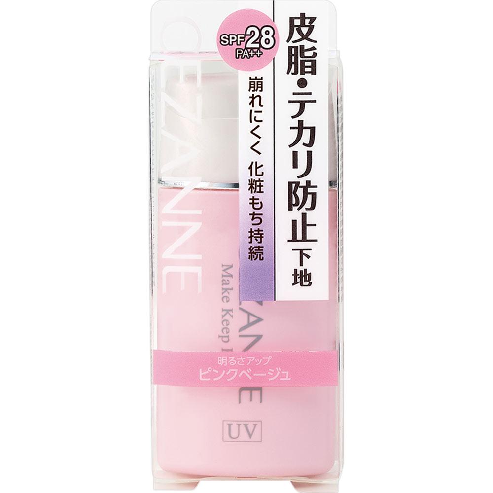 セザンヌ化粧品 皮脂テカリ防止下地 ピンクベージュ 30ml
