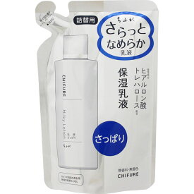 ちふれ化粧品 ちふれ 乳液さっぱりタイプN詰替用 150ML