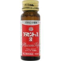【第2類医薬品】スノーデンプラセントップ液CO30ml