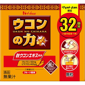 MK ウコンの力顆粒 32本【point】