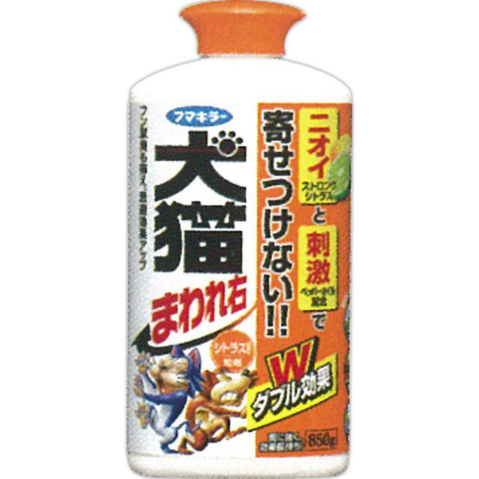 フマキラー 犬猫まわれ右 粒剤 シトラスの香り 850g